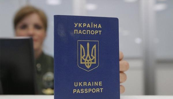 Які документи і вимоги потрібні для відновлення паспорта?