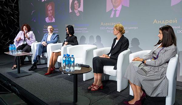 """MFO SUMMIT 2020: найцікавіше з дискусії """"Основні тренди регулювання ринку МФО"""""""