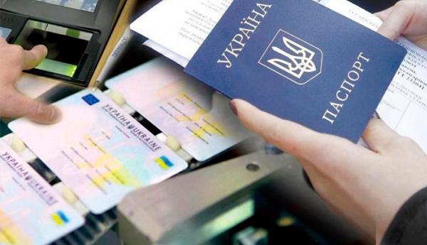 Как сменить фамилию в Украине?
