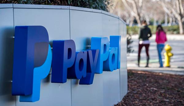 Paypal в Украине: все, что нужно знать
