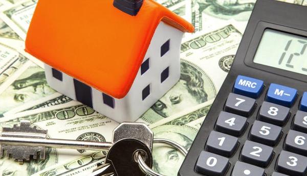 Какой налог на недвижимость в Украине?