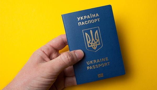 Що робити, якщо вкрали паспорт?