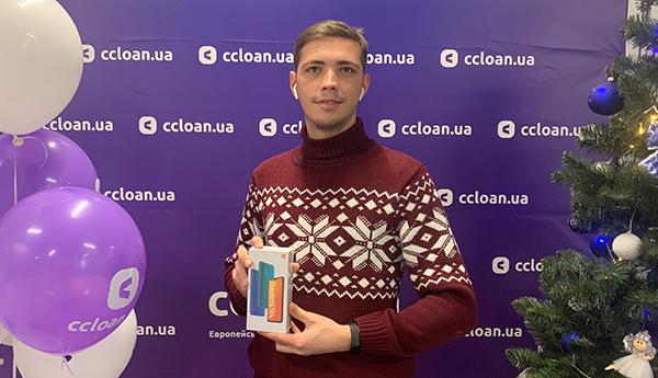 """Награждение победителей розыгрыша """"5 лет с вами"""""""