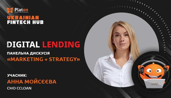 CCloan та інші провідні компанії про маркетинг у період карантину: підсумки онлайн конференції «Digital Lending»