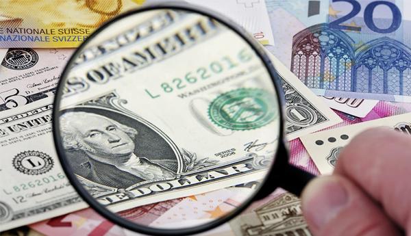 ТОП найдорожчих валют в світі