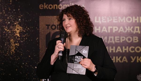 """СЕО CCloan Наталія Клєвакіна отримала нагороду """"Лідер ринку"""""""