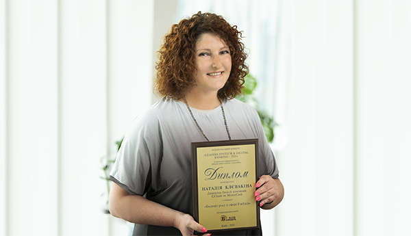 СЕО CCloan Наталія Клєвакіна виграла у номінації «Експерт року в сфері FinTech»