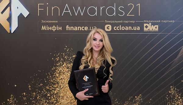 Директор з маркетингу CCloan Анна Мойсєєва увійшла в топ-3 «Кращих керівників маркетингу» за версією FinAwards 2021