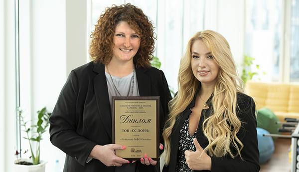 Компанія CCloan отримала нагороду «Найкраща МФО онлайн» від Фінансового Клубу «Банкиръ»