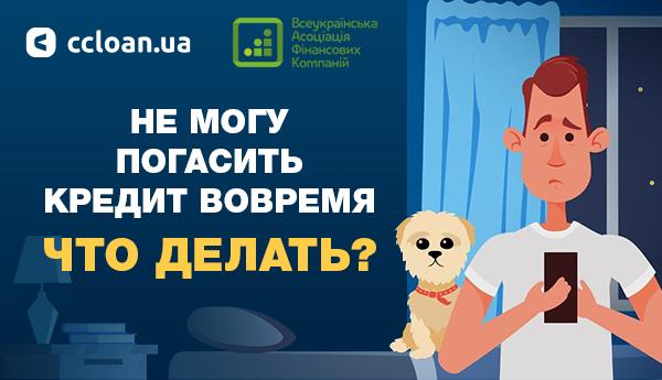 """""""Что надо знать о реструктуризации долга по кредитному договору"""" – новый ролик в поддержку кампании #ЗнайСвоиПрава"""