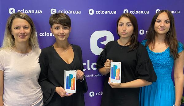 CCloan нагородила кращих операторів компанії